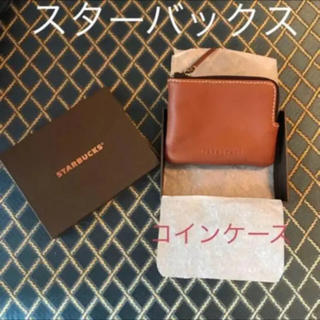 Starbucks Coffee - 日本未発売★新品!香港スターバックス 本革 レザーコインケース 男女兼用