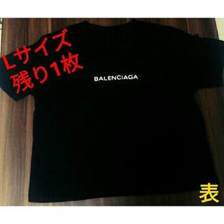 バレンシアガ(Balenciaga)のBALENCIAGA(ノベルティ)(Tシャツ(半袖/袖なし))