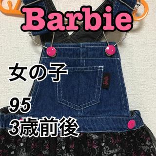 バービー(Barbie)の【期間限定値下げ】Barbie デニムジャンパースカート95(ワンピース)