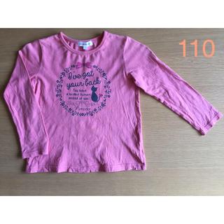 サンカンシオン(3can4on)の[おまとめ]3can4on カットソー ピンク+グレー(Tシャツ/カットソー)