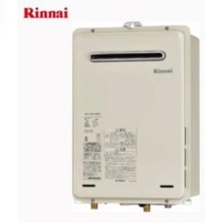 リンナイ(Rinnai)の新品未開封リンナイ給湯器 RUX-A2015WE 都市ガス用(その他)