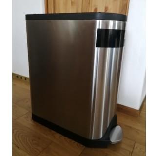 アクタス(ACTUS)のsimplehuman ゴミ箱38L(ごみ箱)