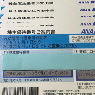 エーエヌエー(ゼンニッポンクウユ)(ANA(全日本空輸))のANA株主優待券  32枚(航空券)