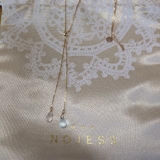 ノジェス(NOJESS)のノジェス K10 ロングネックレス(ネックレス)