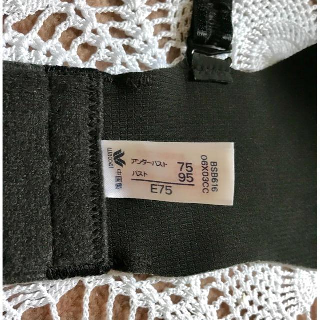 Wacoal(ワコール)の最安値!『新品・未使用』ワコールブラジャー レディースの下着/アンダーウェア(ブラ)の商品写真