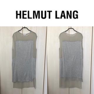 ヘルムートラング(HELMUT LANG)の☆早い者勝ち☆ヘルムートラング シルク切替 ロングカットソー (ひざ丈ワンピース)