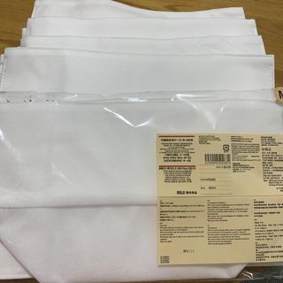 ムジルシリョウヒン(MUJI (無印良品))のマナ様専用    不織布仕切ケース(中) 4枚(その他)