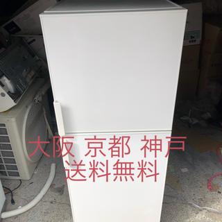 ムジルシリョウヒン(MUJI (無印良品))の無印良品  ノンフロン電気冷蔵庫   AMJ-14D-1     2015年製(冷蔵庫)