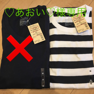 ムジルシリョウヒン(MUJI (無印良品))の無印良品 紳士  Vネック ボーダーTシャツ 半袖 M(Tシャツ/カットソー(半袖/袖なし))