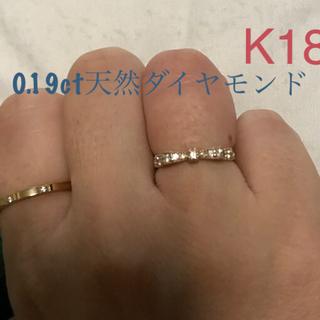 ジルスチュアート(JILLSTUART)のジルスチュアート K18 0.19ct 天然ダイヤモンドリング (リング(指輪))
