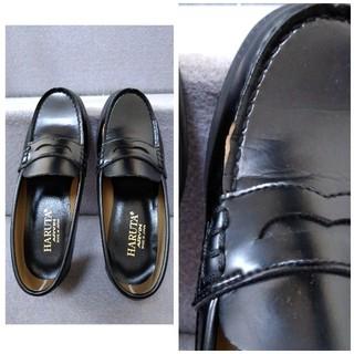 ハルタ(HARUTA)の※使用回数1回「ハルタ」黒ローファー24.5EEEセンチ(ローファー/革靴)