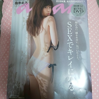 マガジンハウス - an・an (アン・アン) 2016年 8/24号