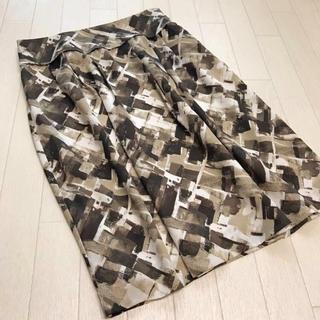 ニジュウサンク(23区)の23区 サテン素材 プリントスカート 36(ひざ丈スカート)