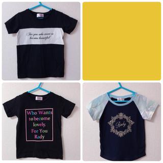 レディー(Rady)のちびRady ボックスマルチフレーム LOVELY Tシャツ 80 90(Tシャツ/カットソー)