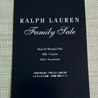ラルフローレン(Ralph Lauren)のラルフローレン ファミリーセール 大阪(ショッピング)