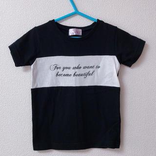 レディー(Rady)のちびRady☆バイカラー Tシャツ XS 80 90(Tシャツ/カットソー)