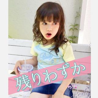 レディー(Rady)のちびRady☆バイカラー フレーム Tシャツ 100(Tシャツ/カットソー)
