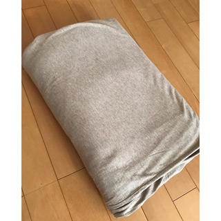 MUJI (無印良品) - 無印良品MUJI こたつ布団カバー無地 長方形 シンプル ニトリ