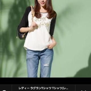 レディー(Rady)の値下げ☆Rady ラグランTシャツ 七分袖(Tシャツ(長袖/七分))