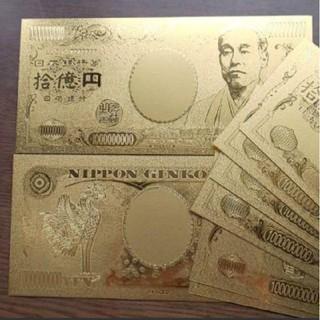 拾億円札 フルゴールドの輝き 10億円札!金運アップに 長財布のお種銭に(財布)