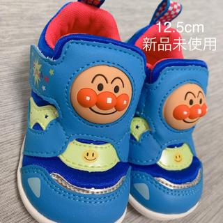アンパンマン - お値下げ アンパンマン スニーカー シューズ 靴 12.5cm