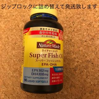 オオツカセイヤク(大塚製薬)のネイチャーメイド スーパーフィッシュオイル EPA DHA 残50粒(ビタミン)