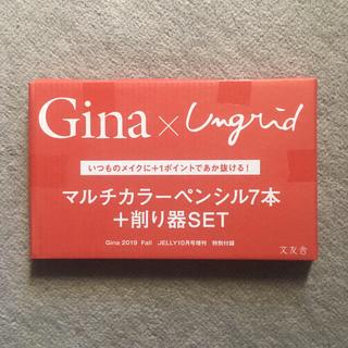 アングリッド(Ungrid)のジーナ2019Fall付録 アングリッド マルチカラーペンシルセット 新品(アイライナー)