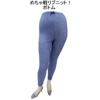 4L リブニット ボトム ズボン下 スパッツ グレー 大きいサイズ☆97☆(カジュアルパンツ)