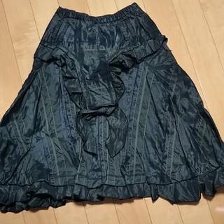 エイココンドウ。スカート(ロングスカート)