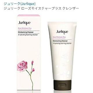 ジュリーク(Jurlique)のジュリーク 洗顔料(洗顔料)