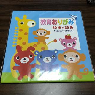 コクヨ(コクヨ)の新品未開封   KOKUYOおりがみ   50枚  29色(知育玩具)