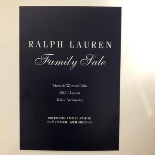 ラルフローレン(Ralph Lauren)のラルフローレン ファミリーセール 大阪(その他)