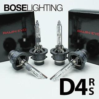 激売半額 1年保証 HIDバルブ D4R HIDバーナー D4S HIDバルブ2(汎用パーツ)