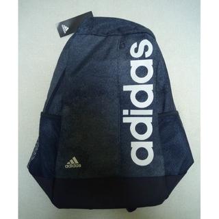 アディダス(adidas)の☆新品 未使用☆adidas アディダスリュック バッグ(バッグパック/リュック)
