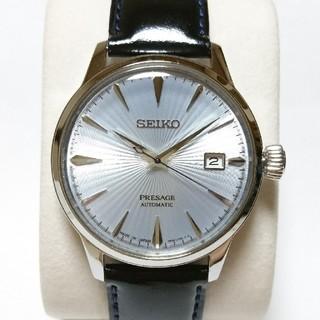 セイコー(SEIKO)のセイコー プレザージュ【SARY075】(腕時計(アナログ))