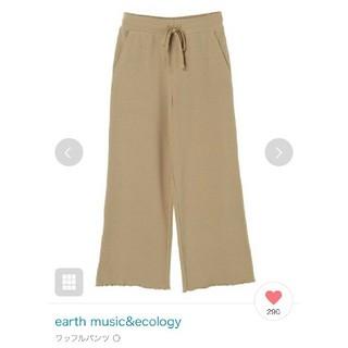 アースミュージックアンドエコロジー(earth music & ecology)のearth music&ecology ワッフルパンツ(その他)