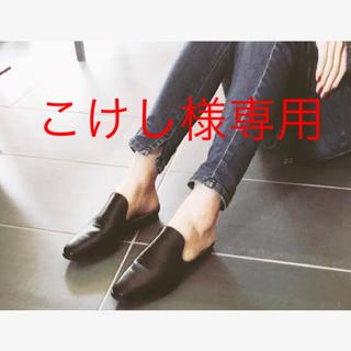ジーユー(GU)のレザー バブーシュ GU サンダル 革靴 ローファー スリッパ (ローファー/革靴)