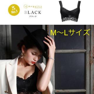 アンジェリールふんわりルームブラ(black)(ブラ)