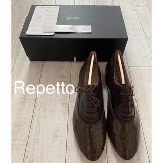 レペット(repetto)の美品 Repetto zizi ブラウン サイズ40(ローファー/革靴)