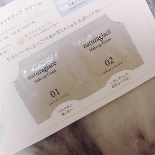 ナチュラグラッセ(naturaglace)の4包 ナチュラグラッセ  メイクアップクリーム セット(その他)
