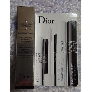 クリスチャンディオール(Christian Dior)の【値下げ】Christian Dior マスカラベースサンプルサイズ(マスカラ下地/トップコート)