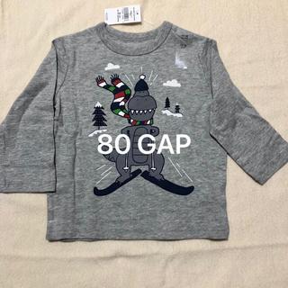 ギャップ(GAP)の【新品・未使用】 GAP ロンT 12M-18M 日本サイズ 80(Tシャツ)