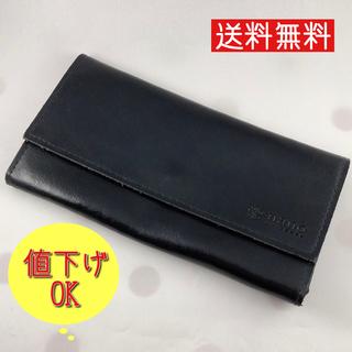 ナノユニバース(nano・universe)の財布 長財布 ナノユニバース 黒 ブラック レディース nano 送料無料(財布)