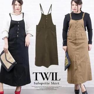クレット(clette)の大きいサイズ レディース ツイルサロペットスカート(ロングスカート)
