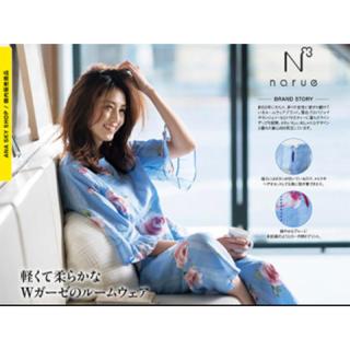 ナルエー(narue)の未使用 ナルエー  ANA機内販売限定 パジャマ(パジャマ)