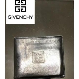 ジバンシィ(GIVENCHY)のジバンシー 二つ折り財布 黒 ロゴ 格安✨GIVENCHY(折り財布)