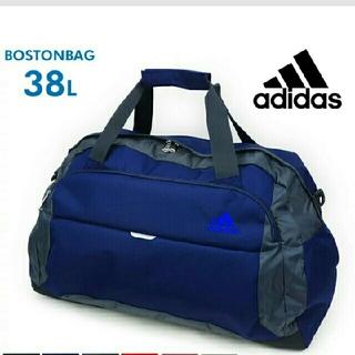 アディダス(adidas)の【新品未使用】adidas アディダス ボストンバッグ  38L(ボストンバッグ)