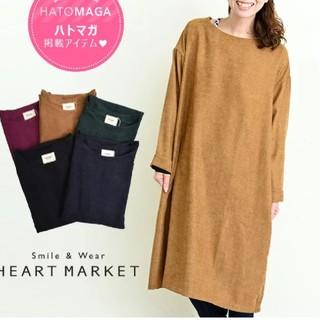 ハートマーケット(Heart Market)の【新品】ハートマーケット❤️ワンピース(ひざ丈ワンピース)