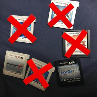 ニンテンドー3DS(ニンテンドー3DS)のポケモン ソフト マリオカート7(家庭用ゲームソフト)