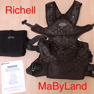 リッチェル(Richell)のRichell  リッチェル  MaByLand コンフォートキャリア 抱っこ紐(抱っこひも/おんぶひも)